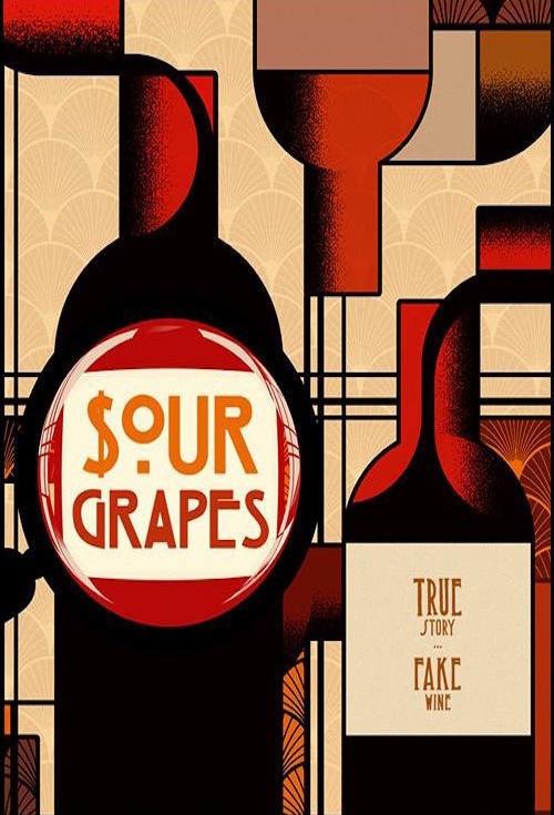 Sour Grapes Film