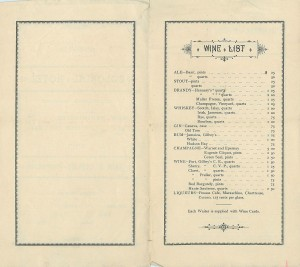 A wine list of the distant past. (Wikimedia)
