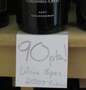 Wine_bottle_rating_sign