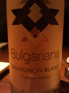 bulgarina white