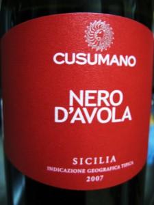 Nero d'Avola. (Wikimedia)
